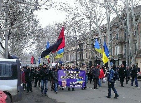 В Одесі розгорнули 500-метровий прапор України