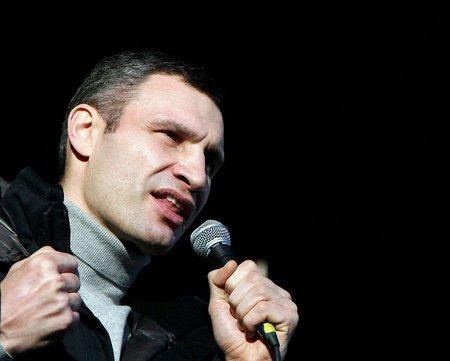 Кличко звернувся до ГПУ з вимогою порушити справу проти Януковича