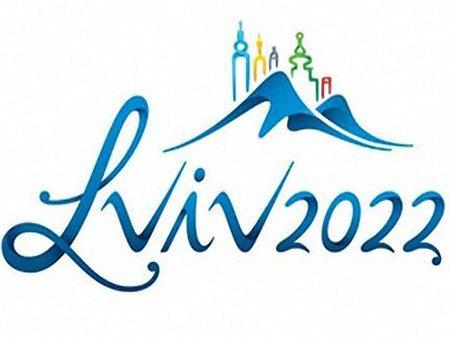 Кошти, витрачені на логотип «Львів-2022» - таємниця