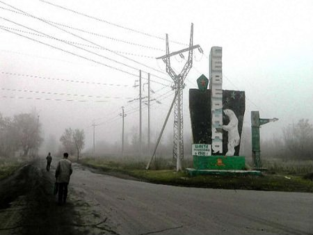 На Донеччині сталася аварія на шахті: загинули 7 людей
