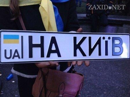Зі Львова активізували відправлення людей на Київ