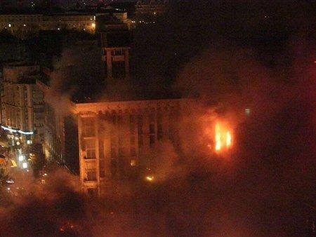 У Києві горить Будинок профспілок