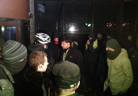 У Львові захопили головний офіс податківців