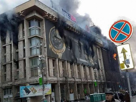 У підпалі Будинку профспілок МВС звинуватило «Правий сектор»