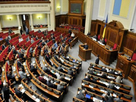 Верховна Рада має намір провести засідання 20 лютого