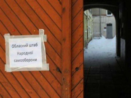У Львові зареєстрували «Народну самооборону» для охорони порядку
