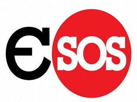 У Львові працює гаряча лінія «Євромайдан SOS.Львів»