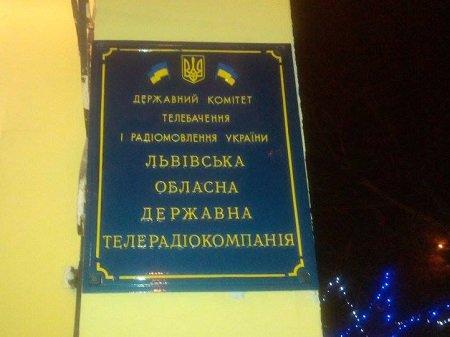 У Львові активісти готуються відбивати штурм телеканалів
