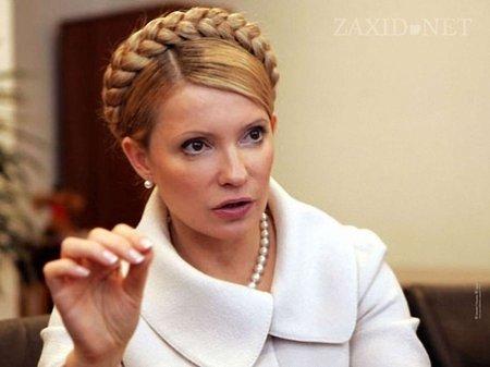 Тимошенко: Януковичу