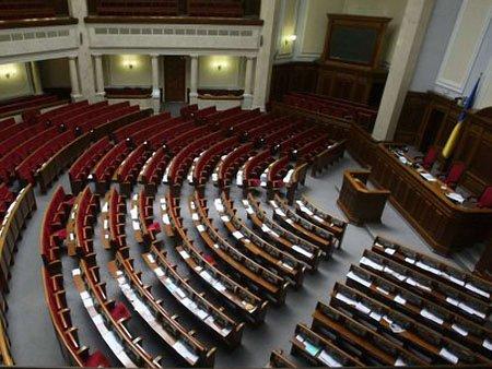 Депутатів закликають зібратись у Верховній Раді о 15:00