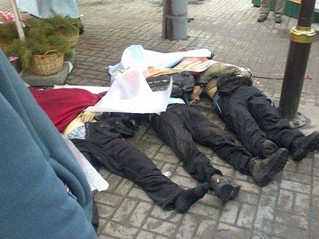 Серед вбитих активістів у Києві – троє жителів Львівщини