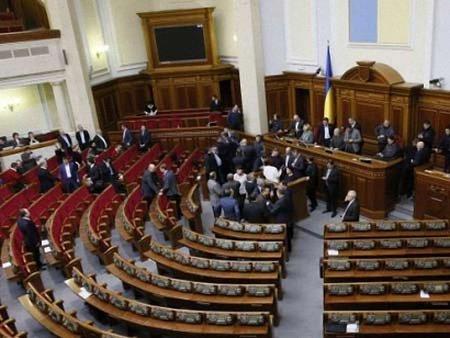 10 нардепів від ПР оголосили про підтримку українського народу
