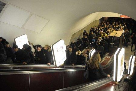 Київський метрополітен частково відновив роботу