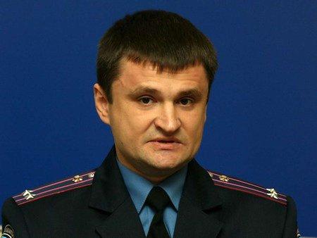 Вночі у Львові пограбували банк