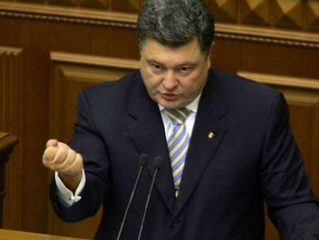 ЄС ввів санкції проти українських чиновників, - Порошенко