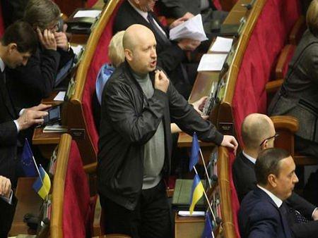 Турчинов розповів, кого з посадовців Рада повинна відсторонити