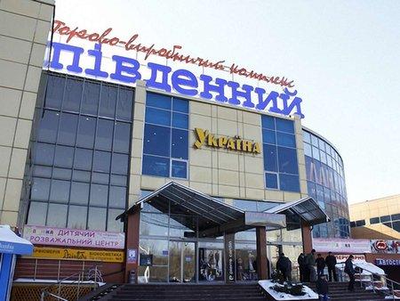 На ринку «Південний» у Львові виявили провокаторів