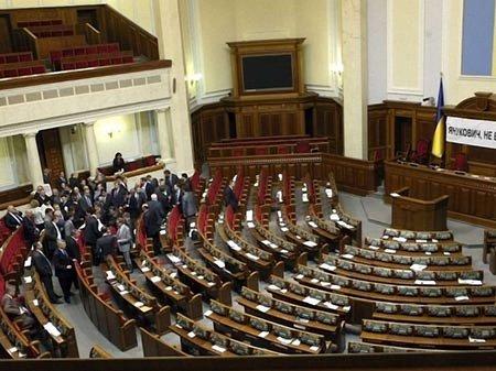 Народні депутати проголосували за припинення вогню