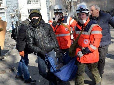 У МОЗ підтвердили загибель 77 учасників протестів у Києві