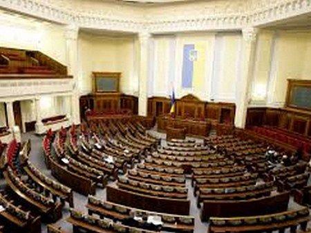 Сьогодні Рада голосуватиме за повернення до Конституції-2004