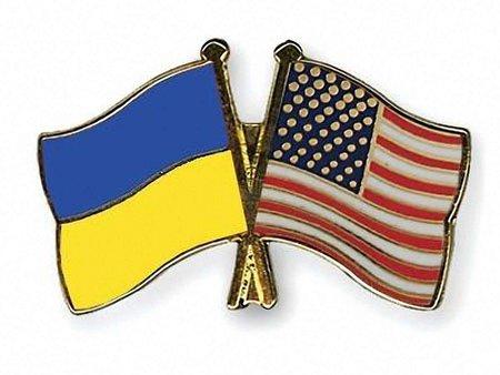 Посольство України в США заявляє про солідарність з народом