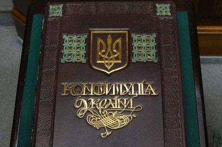В Раді оголосили годину перерви для роботи над зміною Конституції