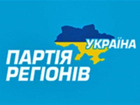 З фракції Партії регіонів вийшло вже 18 депутатів