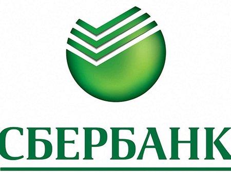 Сбербанк Росії призупинив операції в Україні