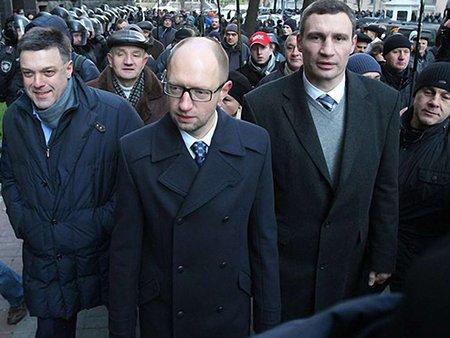 Опозиція і Янукович підписали угоду