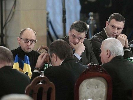 Угода про врегулювання політичної кризи в Україні (текст)