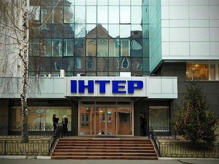 Журналісти «Інтера» заявили про свою незгоду з політикою каналу