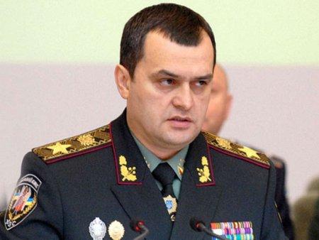 Верховна Рада звільнила Захарченка
