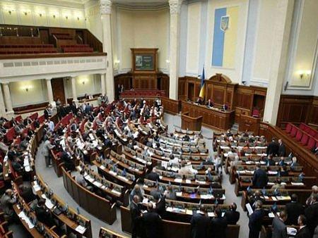 Депутати продовжать засідання у суботу
