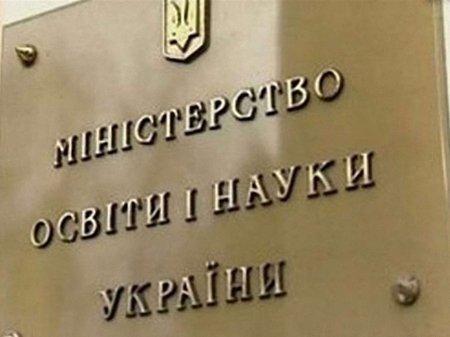 Студенти захопили Міністерство освіти