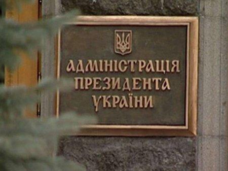 Від Януковича пішли його радники
