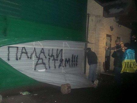 Невідомі підпалили дачу Віктора Медведчука