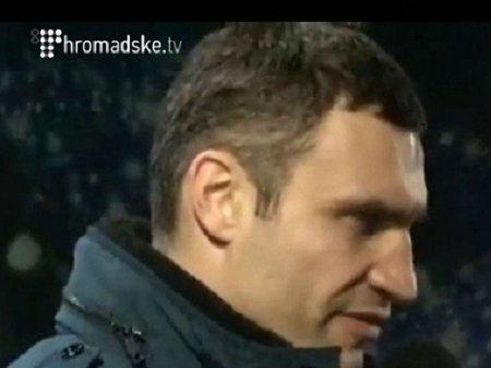 Кличко: Добровільно Янукович не піде у відставку