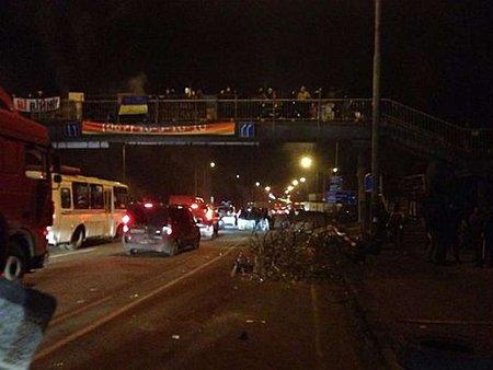 На Київщині активісти зупинили автобус з