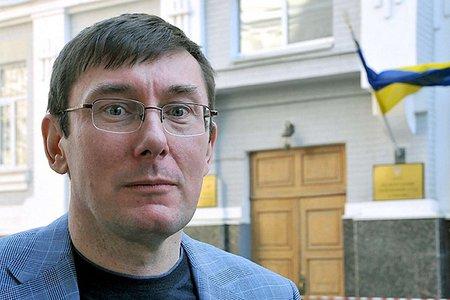 Луценко стверджує, що СБУ відкрила кримінальні справи проти Кернеса і Добкіна
