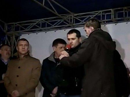 Рівненський «Беркут» публічно покаявся перед земляками відео