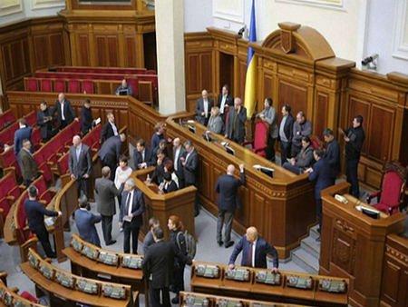 Рибак і Калетник подали у відставку. В Раду прийшли 248 депутатів