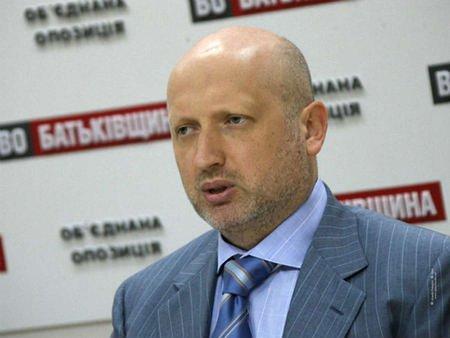 Турчинова обрали головою Верховної Ради