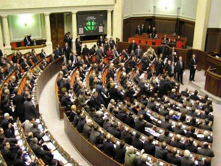 ВР відновила дію Конституції 2004 року без Януковича