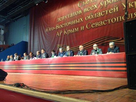 Повний текст резолюції з'їзду у Харкові