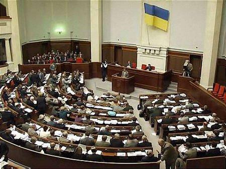 Рада призначила уповноважених контролювати силові органи