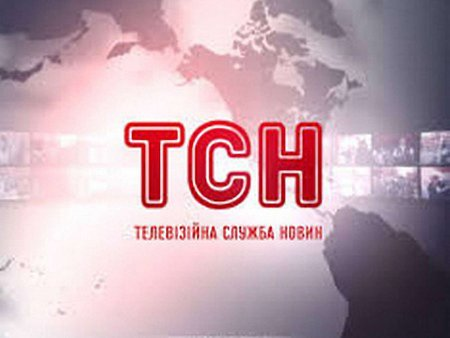 Телеканал 1+1 заявляє про погрози і напади на його журналістів