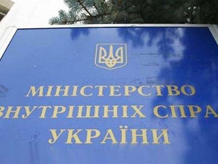 Аваков розпочав кадрові зміни у МВС