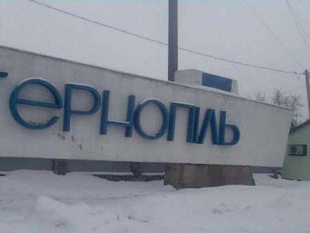 У Тернополі встановлять пам'ятник героям «Небесної сотні»