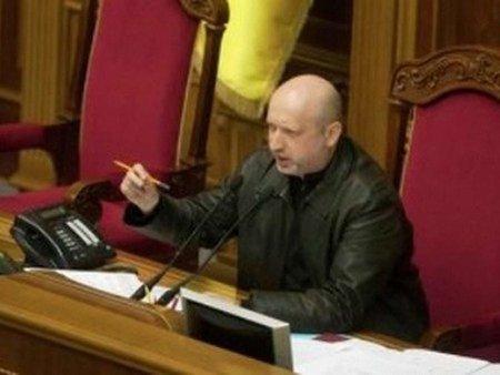 Рада уповноважила Турчинова підписувати закони
