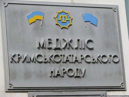 Кримські татари мітингуватимуть проти сепаратизму у Криму